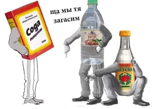 http://sd.uplds.ru/5CVcf.jpg