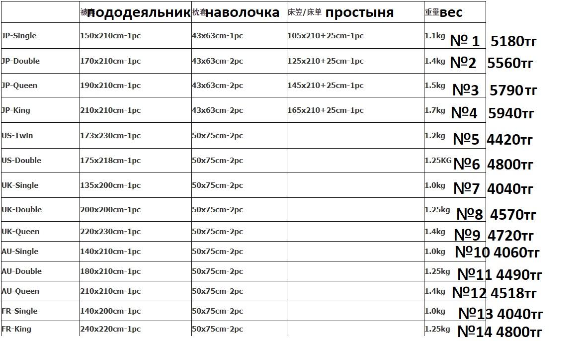 http://sd.uplds.ru/7xnm0.jpg