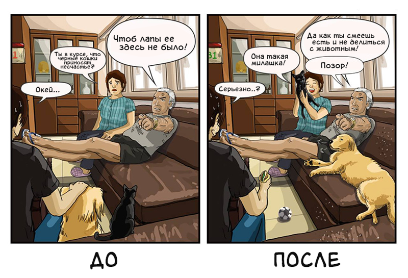 http://sd.uplds.ru/SWrQa.png