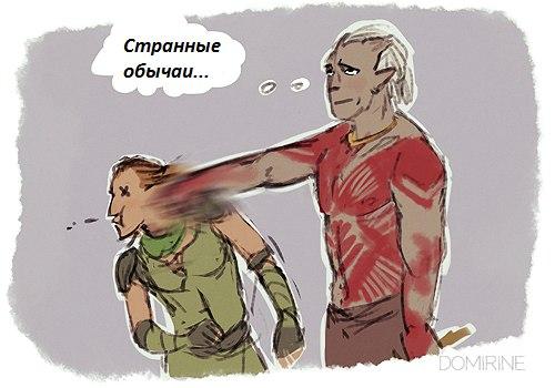 http://sd.uplds.ru/e6GTZ.jpg