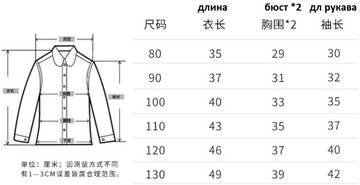 http://sd.uplds.ru/t/05tHJ.jpg