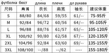 http://sd.uplds.ru/t/3jD7n.jpg