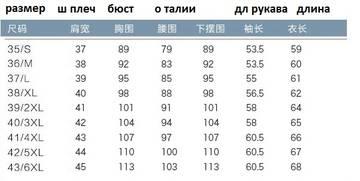 http://sd.uplds.ru/t/7NK9f.jpg