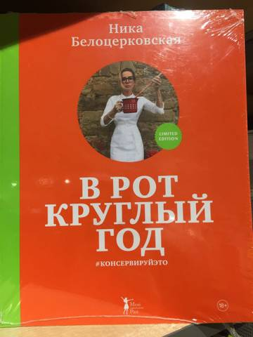 http://sd.uplds.ru/t/7pHUG.jpg