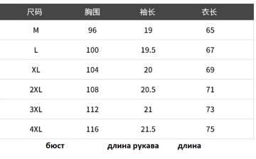 http://sd.uplds.ru/t/864VO.jpg