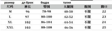 http://sd.uplds.ru/t/9VF7W.jpg
