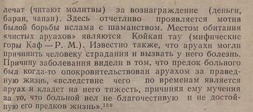 http://sd.uplds.ru/t/BHStO.png