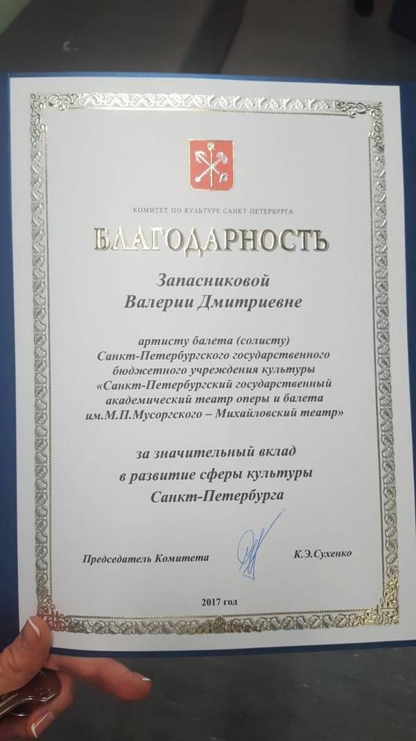 http://sd.uplds.ru/t/Bl95w.jpg
