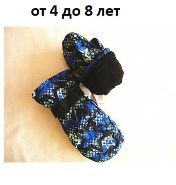 http://sd.uplds.ru/t/BtUsG.png