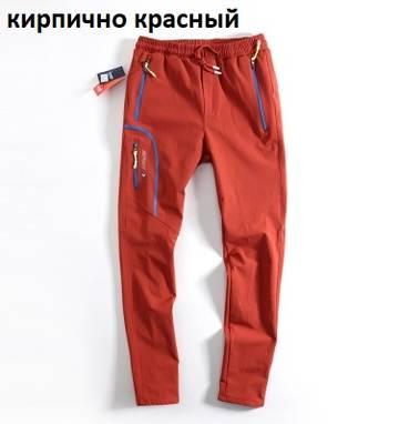http://sd.uplds.ru/t/E3xo6.jpg
