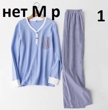 http://sd.uplds.ru/t/Fok3z.jpg