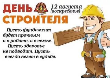 http://sd.uplds.ru/t/I3dfH.jpg