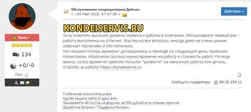 http://sd.uplds.ru/t/JvVKg.png
