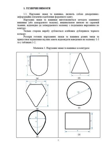 http://sd.uplds.ru/t/LDMvA.jpg