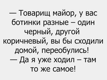 http://sd.uplds.ru/t/OTh1m.jpg
