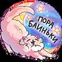 http://sd.uplds.ru/t/RXrMP.png