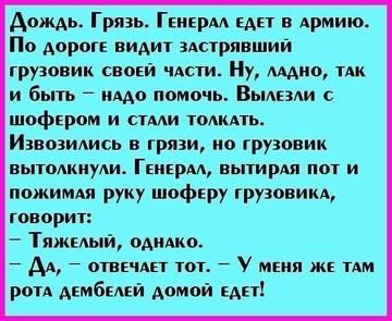 http://sd.uplds.ru/t/VRovE.jpg