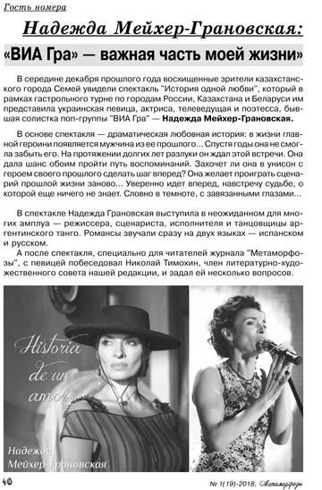 http://sd.uplds.ru/t/YeTQ2.jpg