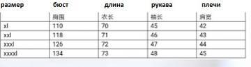 http://sd.uplds.ru/t/aXAJk.jpg
