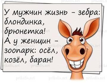 http://sd.uplds.ru/t/fZc3a.jpg