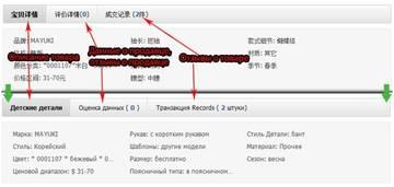 http://sd.uplds.ru/t/sEM8C.jpg