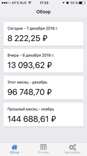 http://sd.uplds.ru/t/wuECX.jpg