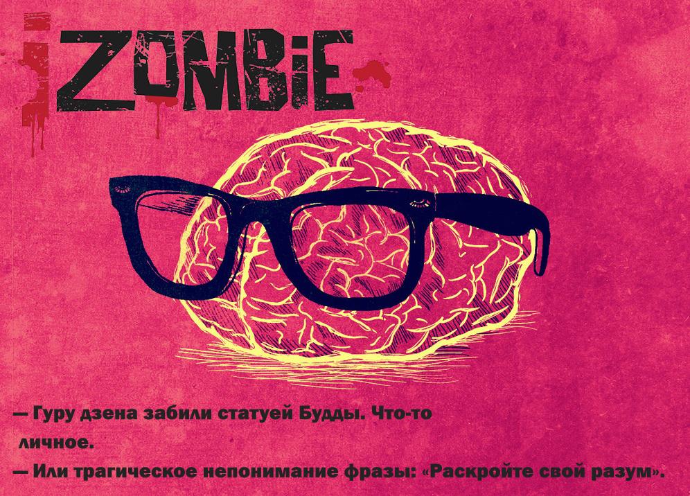 http://sd.uplds.ru/vXoIN.jpg