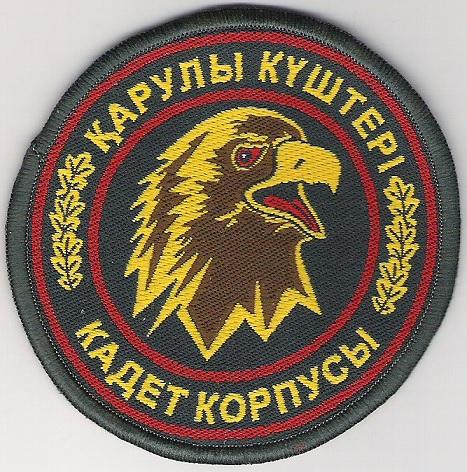 http://sd.uplds.ru/cMibF.jpg
