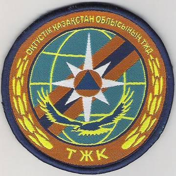 http://sd.uplds.ru/t/GzBN8.jpg