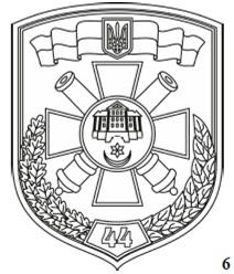 http://sd.uplds.ru/t/Msv2W.jpg