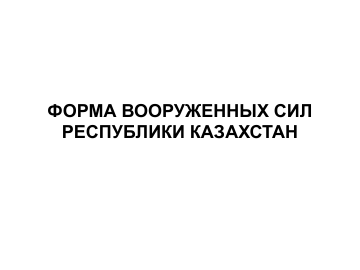 http://sd.uplds.ru/t/fgO6m.png