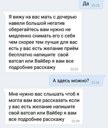 http://sd.uplds.ru/t/hVJT9.jpg