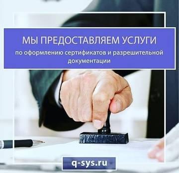 http://sd.uplds.ru/t/jhSVO.jpg