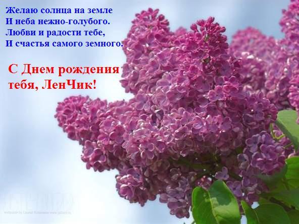 http://sd.uplds.ru/t/rUVfB.jpg